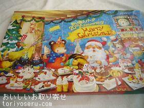 石屋製菓のアドベントカレンダー