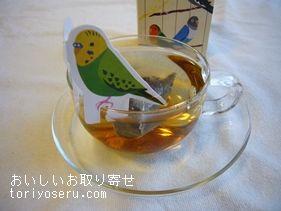 カップにとまる小鳥のティーバッグの会