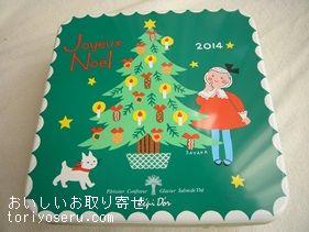 レピドールのクッキー2014クリスマス
