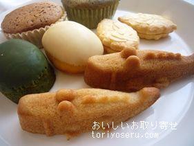 西洋菓子処 樹杏の菓詩話
