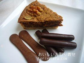 デメルのブルグ・チョコレートセット