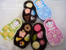メリーチョコレートのショコラーシカ箱2015