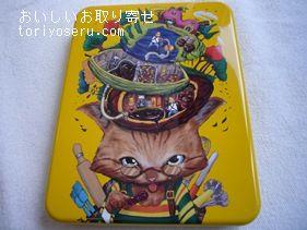 エスコヤマの猫缶チョコ
