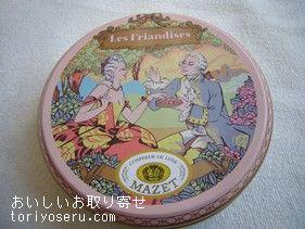 マゼのフリアンディス(侯爵と夫人缶)