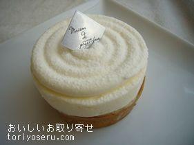 メゾンドプティフールのチーズケーキ
