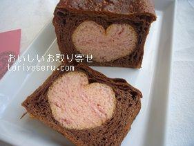 ボローニャのハートパン