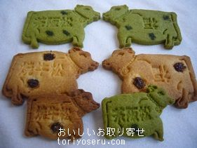 竹輝銅庵の松阪牛肉クッキー缶