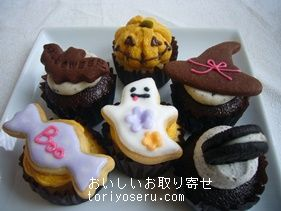 jijicupcekesハロウィンカップケーキ