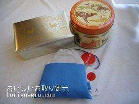 中川政七商店の富士山キャンディ、月ヶ瀬茶、鹿煎餅