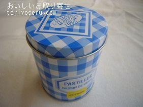 VICHYのパスティーユ缶