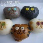 稲豊園の猫まんじゅう