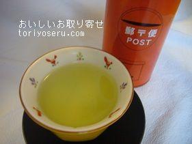 鈴木園チョコとお茶缶
