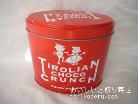 千鳥屋のチョコクランチ缶