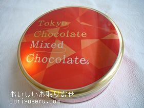 Tokyo Chocolateのチョコレート缶