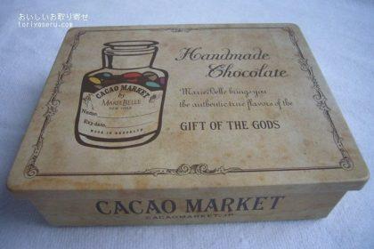 マリベルのチョコレート缶