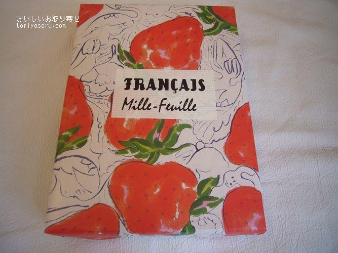 横濱フランセの果実を楽しむミルフィーユいちご