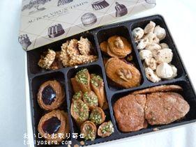 オーボンヴュータンのクッキー缶