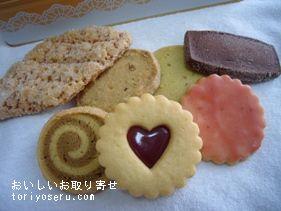 ベルンのクッキーパイ缶
