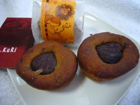 パティスリークリの栗のケーキ