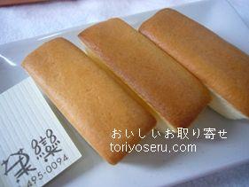 菓欒(からん)の西賀茂チーズケーキ