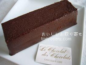 オッジのチョコケーキ・チョコクッキー