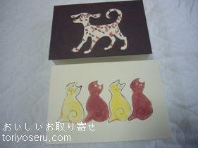 hanaのクッキー(犬、猫ボックス)
