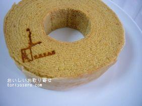 五感の五感重巻・米粉のバウムクーヘン