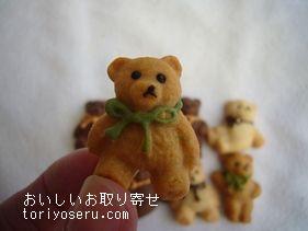 菓音のプティテディベアクッキー