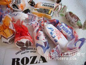 ローザ洋菓子店のミックスチョコレート