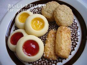 fikaフィーカのクッキー箱