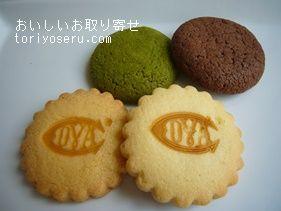 covaのソフトクッキー