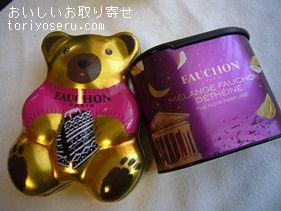 フォションのベア缶・紅茶缶