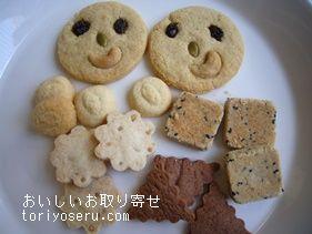 スイーツエイドのクッキー