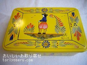 ル・ブルターニュのガレット缶黄色