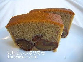 きくじろうの和栗のパウンドケーキ