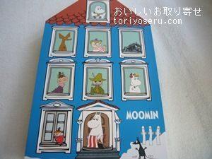 ムーミンのアドベントカレンダー