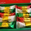 フーシェのミルフィーユ(クリスマス)