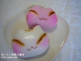喜久春の紅白ねこ饅頭