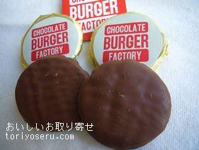 パティシエエスコヤマのチョコレートバーガー