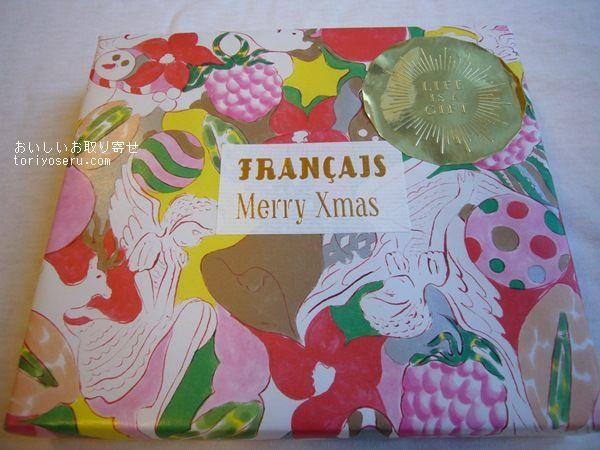 横濱フランセの聖なるミルフィーユ クリスマス