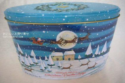 ガーディナーズのバニラファッジ(クリスマス缶)