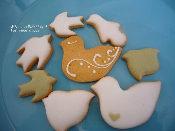 菓子工房ルスルスの夜空缶、鳥のかたちのクッキー