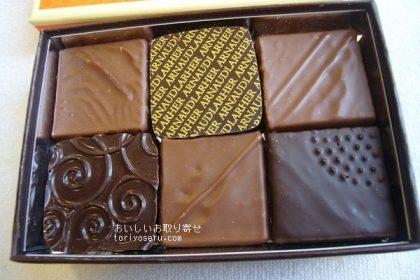 アルノー・ラエールのショコラアソート
