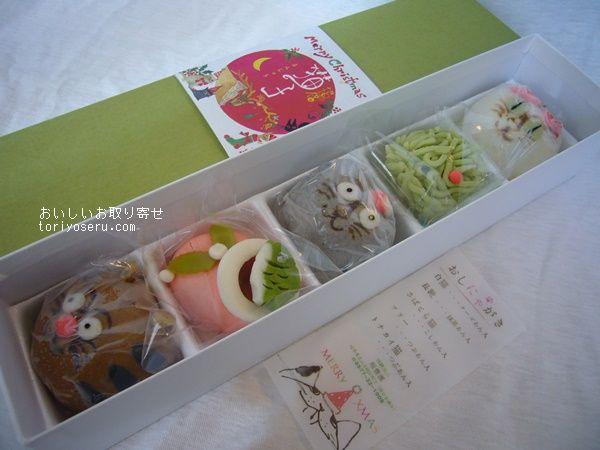 稲豊園の猫まんじゅう(クリスマス)