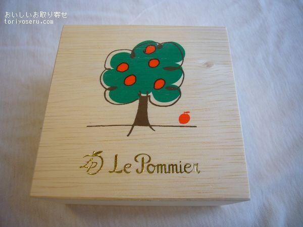 ルポミエのポム・ダムール(バレンタイン)リンゴチョコ