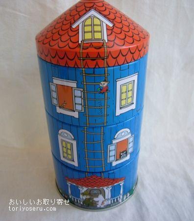 ムーミンハウス3段缶