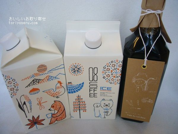 08coffeeアイスコーヒーセット