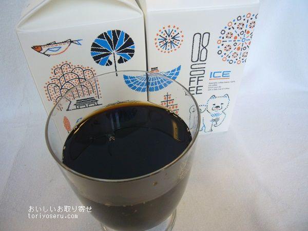 使っているコーヒー豆はスペシャルティコーヒー豆100%。ネルドリップで抽出した、本格派のコーヒーなんです。酸味があって、適度な苦み、キレとコクがあります。我が家ではミルクを入れて飲んでいます。