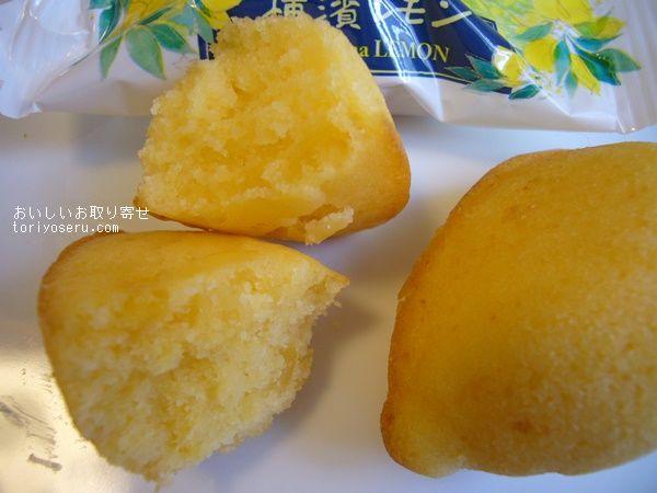 えの木ていの横濱レモン