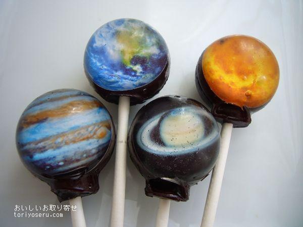 惑星キャンディ